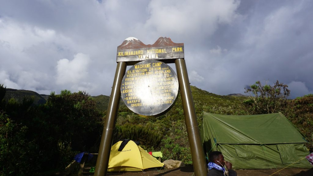 一日目の目標地点マチャメキャンプサイト