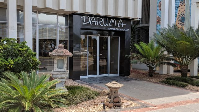 ダーバンにある日本料理屋「Daruma」