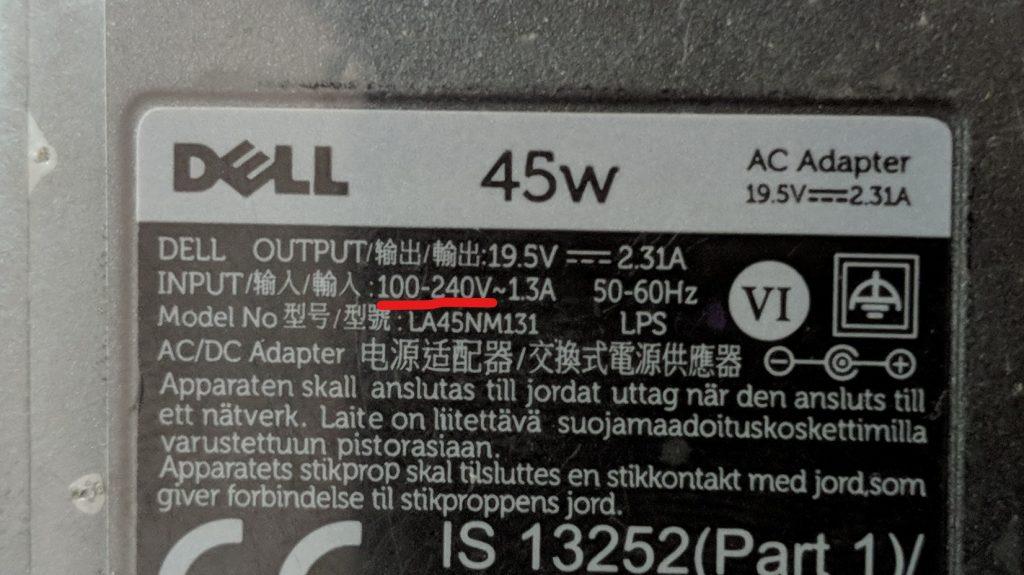 電子機器の対応電圧確認