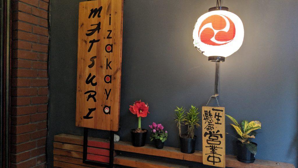 ケープタウンの居酒屋「izakaya Matsuri」