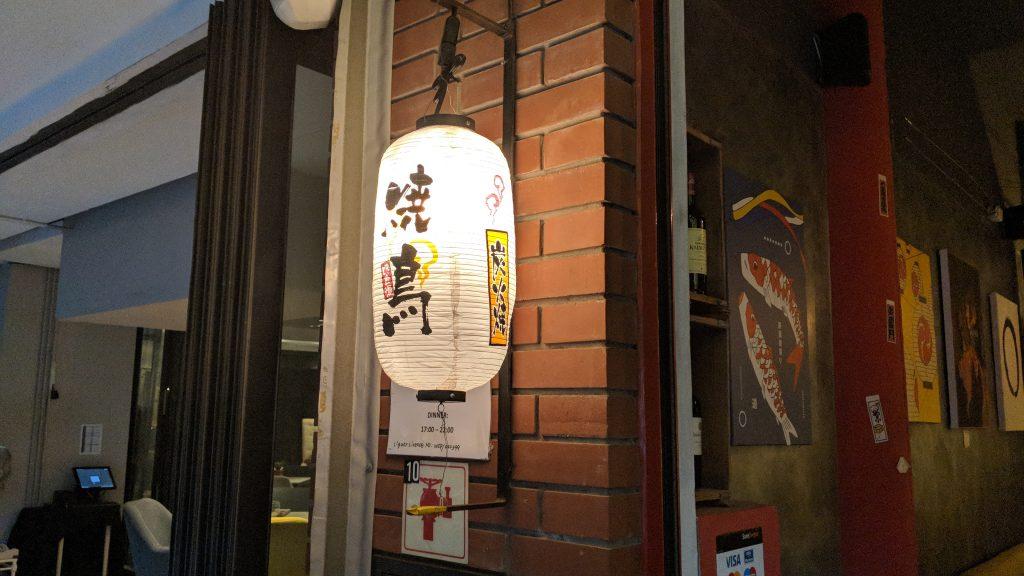 【2018】ケープタウンの日本人経営の日本料理屋・レストランまとめ