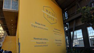 【ケープタウン】現代×伝統なショッピングモール「Water Shed」