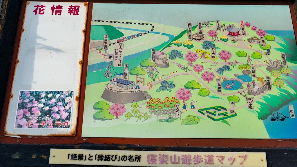 「絶景」と縁結び」の名所寝姿山遊歩道マップ