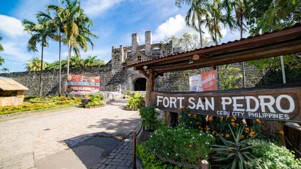 サンペドロ要塞の行き方・アクセス