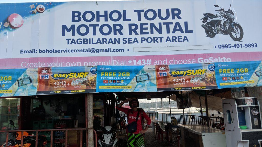 ボホール島のレンタルバイク屋の目印