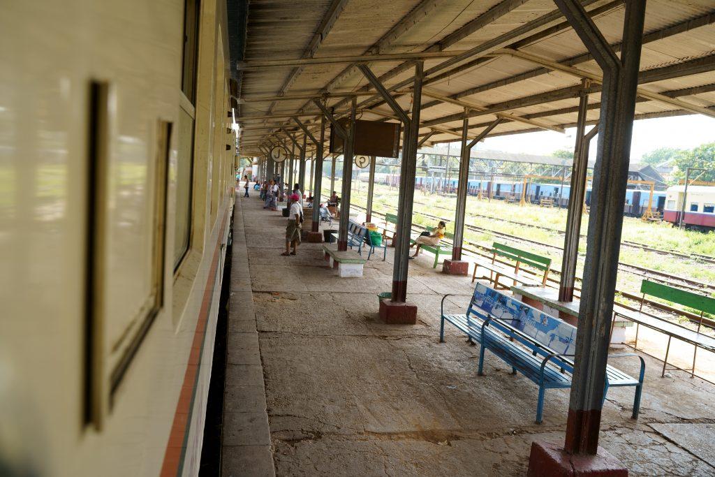 ミャンマー環状線の駅