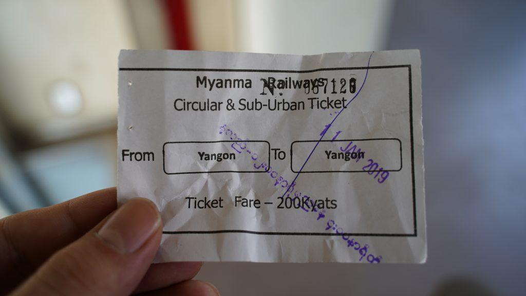 ヤンゴン環状線の切符