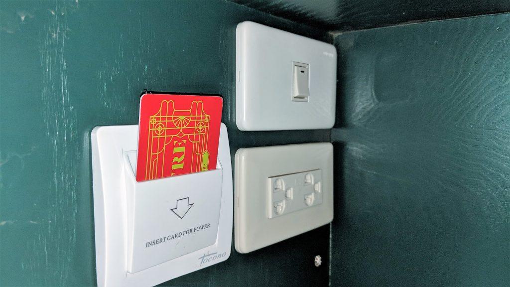 電気もカードキータイプ