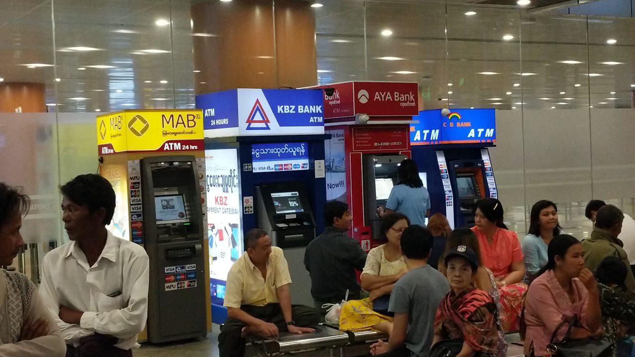 ミャンマーのクレジットカード事情|両替不要でATMキャッシングが便利