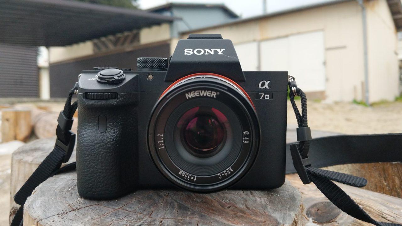 【4000円】中国格安レンズ!NEEWER 35mm F1.2購入レビュー【α7III】