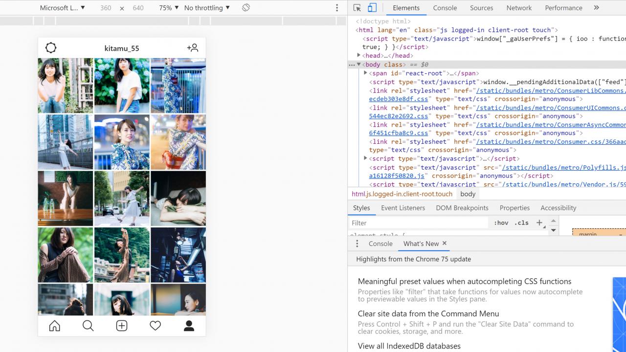 方法① Google Chromeの開発者モードを使う