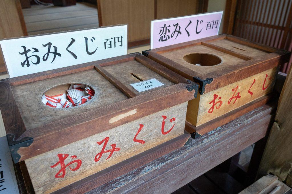 伊豆下田:ジャスミン寺の異名を持つ「了仙寺」
