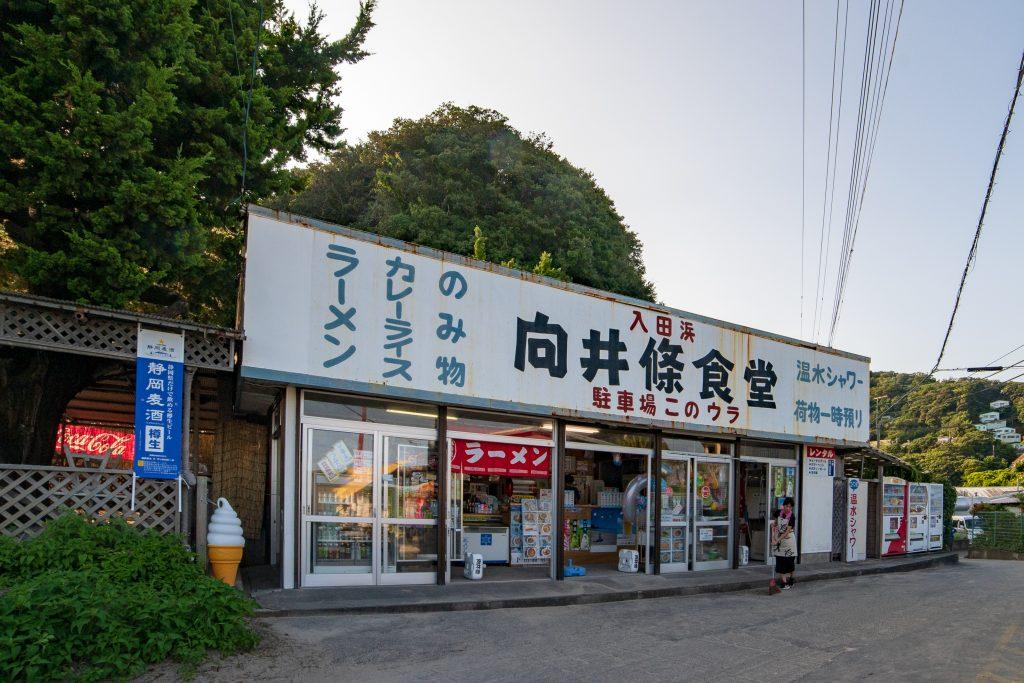 入田浜のお食事処(海の家)