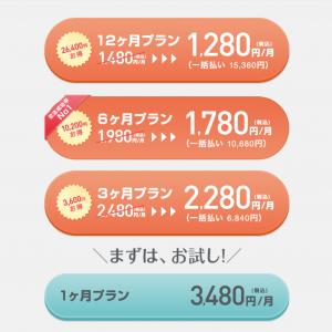 【ペアーズ】マッチングアプリ登録して一日でマッチング11件成立した話